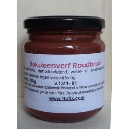 Roodbruin - 150 gram